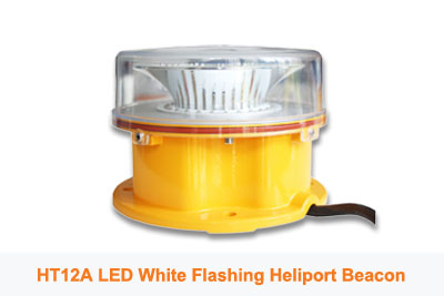 HL12A LED White Flashing Heliport Beacon